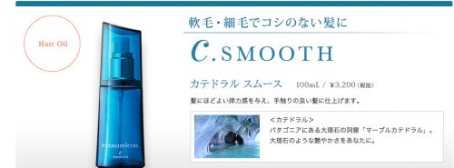スクリーンショット 2014-01-17 10.30.19