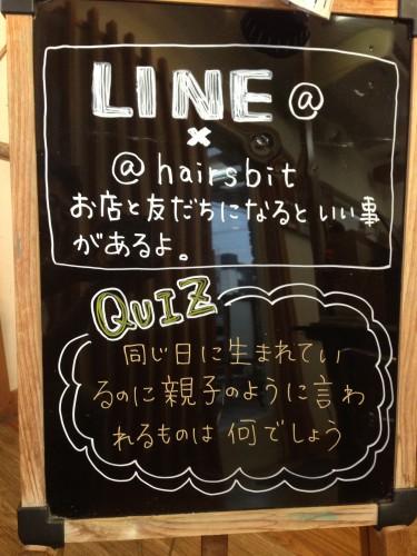 写真 2014-06-21 18 11 56