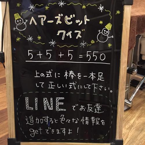S__9396226